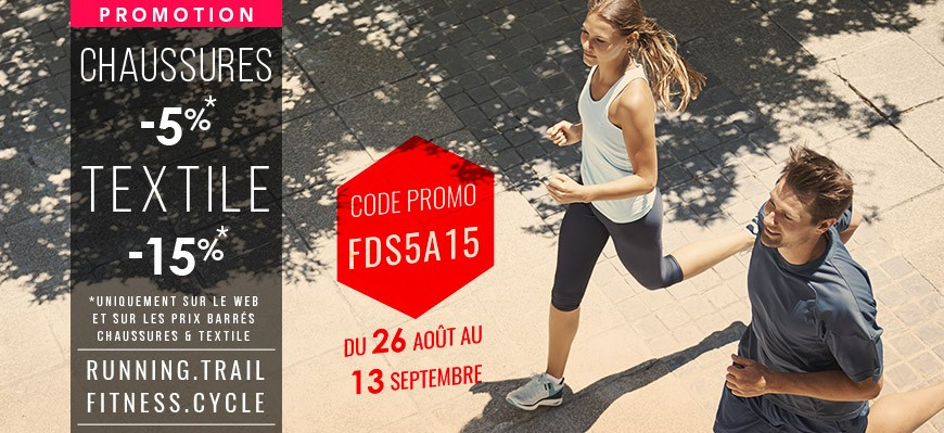 Promotion FDS5A15