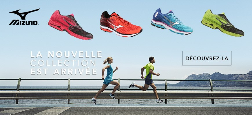 Mizuno nouvelle collection
